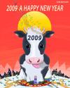 Nenga2009iwasaki