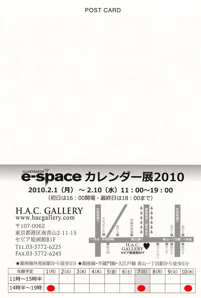 1000eiwasaki02