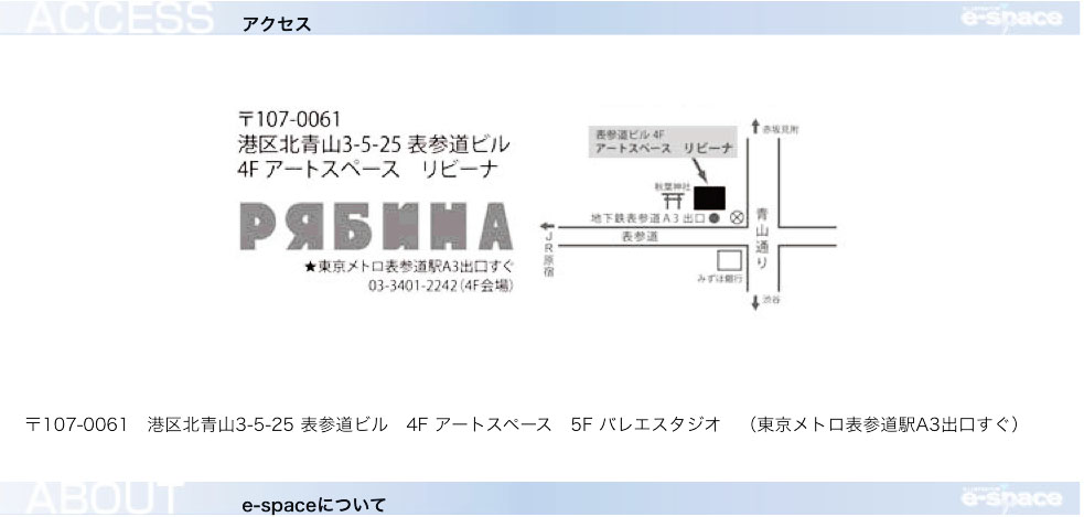 800ecaiendaariwasaki2