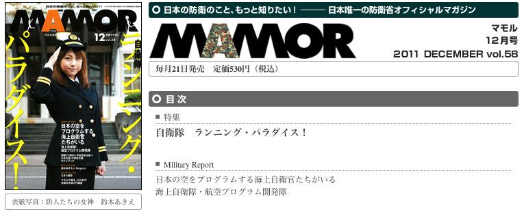 600mamoriwasaki1