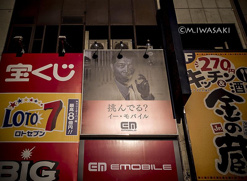 800meijiiwasaki_p1130057