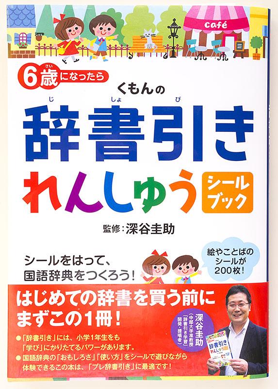 800kumoniwasaki_p12300032