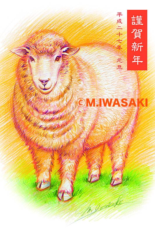 800nengaiwasaki