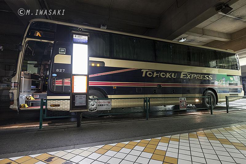 800yamagataiwasaki_img_7372