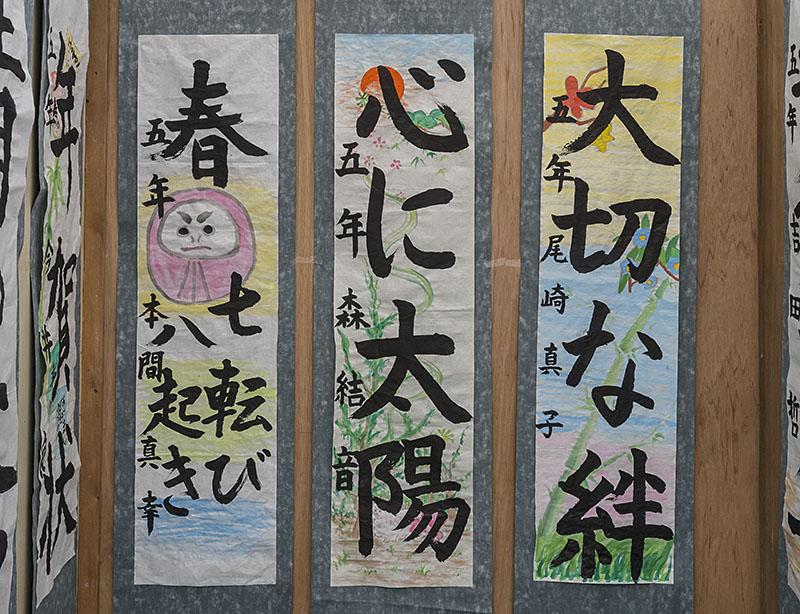 800jinjyaiwasaki_1160035