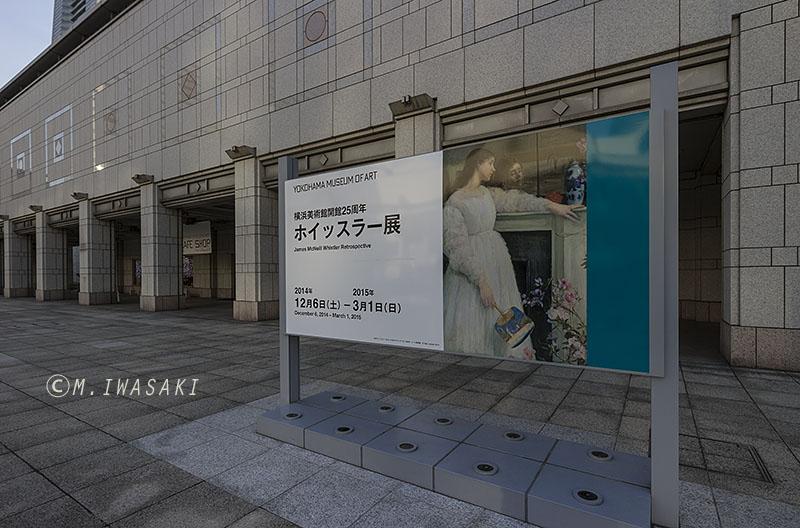 800yyokohamaiwasaki_img_8597