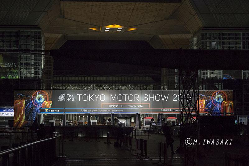 800tokyomotorshow_img_9151