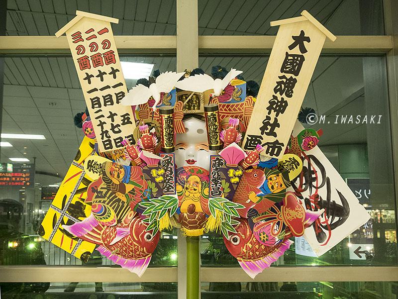 800koukouiwasaki_p10105672