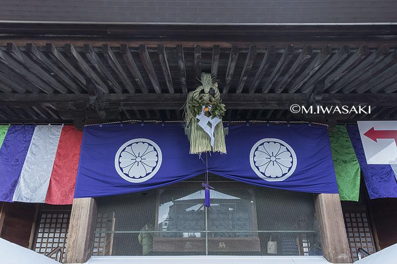 800takahatahudouiwasaki_iimgp60120