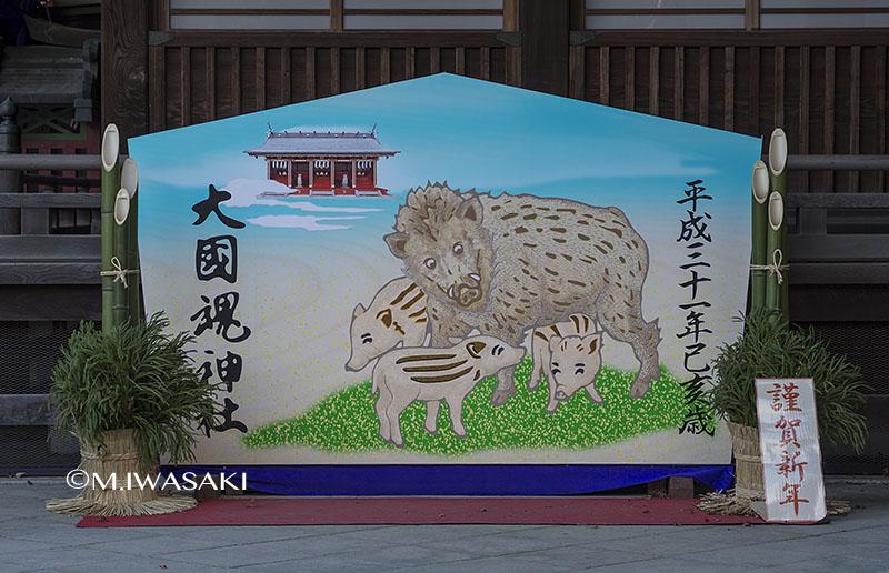 800ookunitamajinjyaiwasaki_igp1143