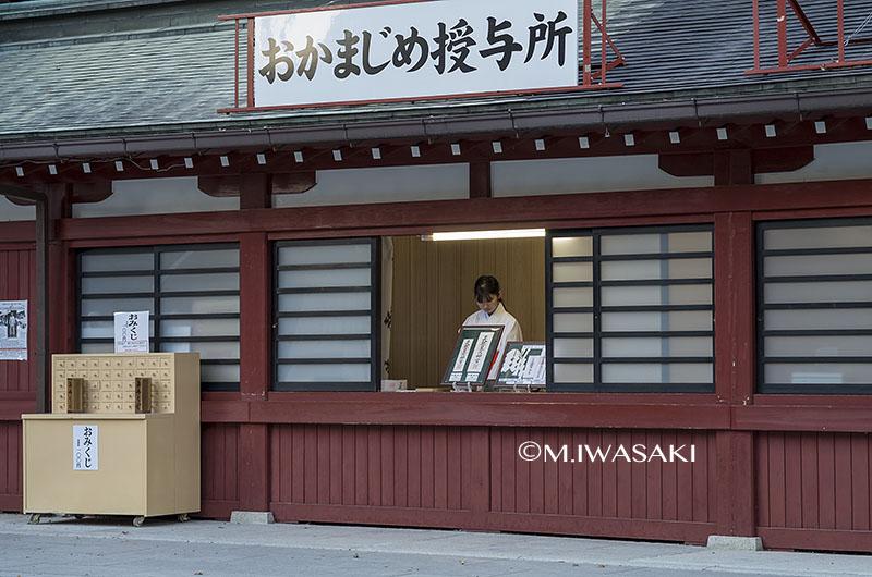 800ookunitamajinjyaiwasaki_igp1154